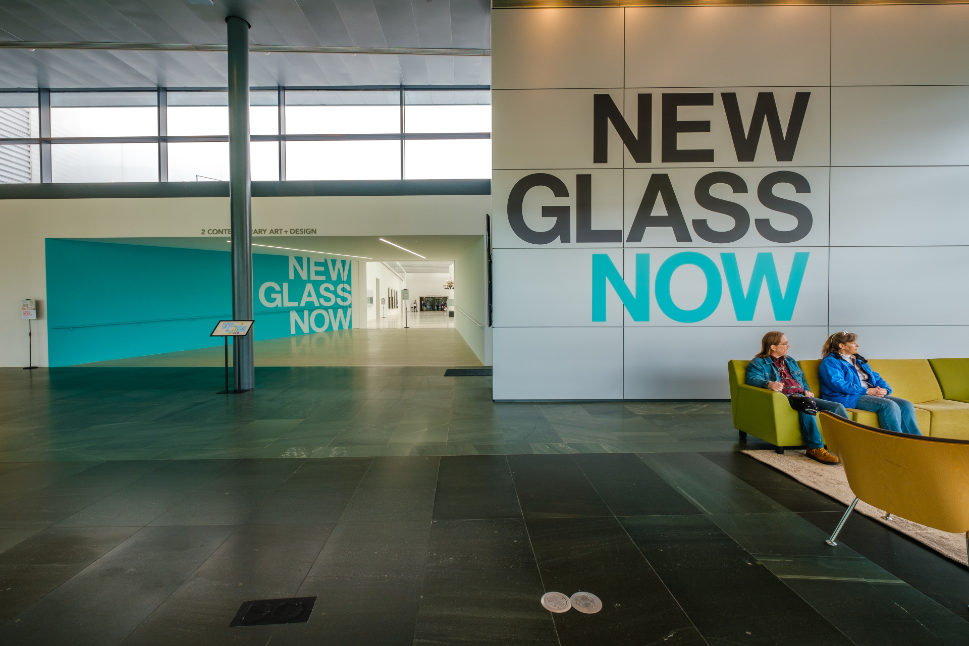 New Glass Now from the Museum Admissions Lobby