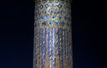 Mosaic Column, Tiffany Studios, Corona, New York, about 1905. Purchased in part with funds from the Arthur Rubloff Residuary Trust; the Ennion Society; the Clara S. Peck Endowment Fund; and James B. Flaws and Marcia D. Weber. 2018.4.11. Photo: The Corning Museum of Glass.