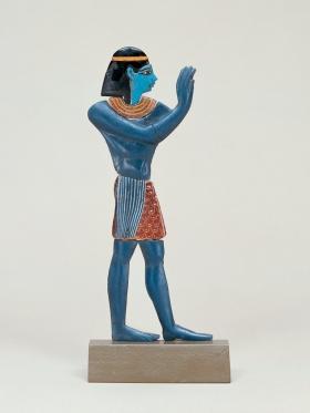 Egyptian Inlay