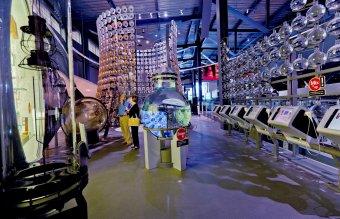 Innovation Center Vessels Gallery