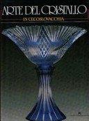 Arte del cristallo in Cecoslovacchia.
