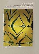 Kärlek till glas: Agnes Hellners samling av Orreforsglas = A love of glass: Agnes Hellner's collection of Orrefors glass.