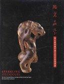 Xuan li jin ying: Tao shi zhai suo cang Zhongguo gu dai shui jing ma nao qi / Zou Jixin = Sparkling splendours: the art of ancient Chinese carvings on rock crystal and agate, the Taoshi Zhai collection / Roger Chow.