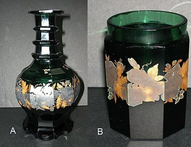 Decanter and Tumbler