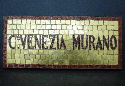 """Plaque with Inscription """"Cia. Venezia Murano"""""""