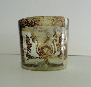 Cup with Signature and Other Inscriptions