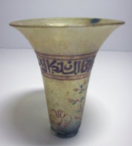 Imitation of an Ancient Beaker