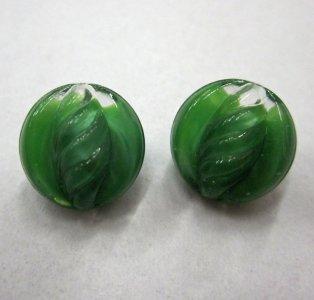 2 Green Buttons