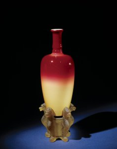 Morgan Vase of Peachblow Glass
