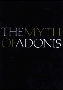 The myth of Adonis / Steuben Glass, Inc.