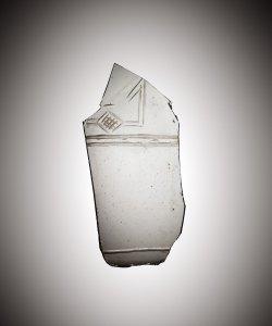 Fragment of Beaker (?) with Inscription