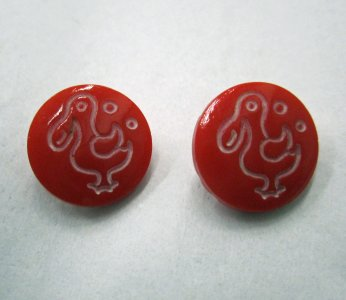 2 Red and White Buttons