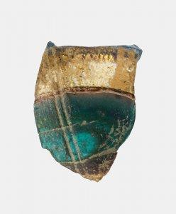 Fragment: of a Wall Revetment