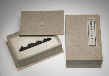 Calligraphy Brush Rest in Original Presentation Box