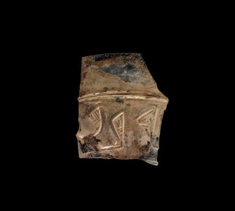 Fragment with Inscription