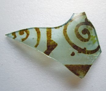 Fragment of Cup or Bowl