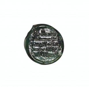 Vessel Stamp