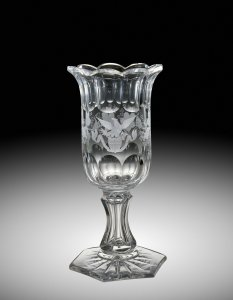 """Celery Vase in """"Pierce"""" Pattern"""