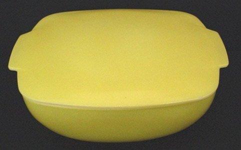 2-1/2 Quart Pyrex Casserole and Cover