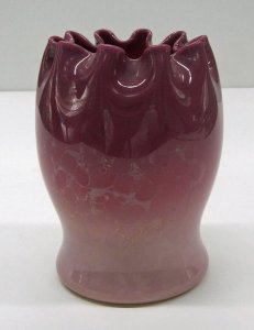 "Vase in ""Agata"" Pattern"