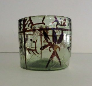 Cup with Inscriptions