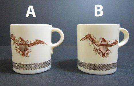 2 Pyrex Coffee Mugs