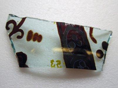 Fragment of Bowl (?)