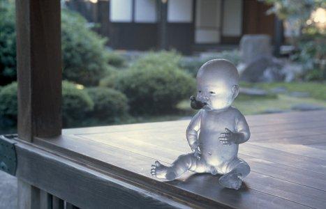 Installation at samurai residence of the old uchiyama family [slide].