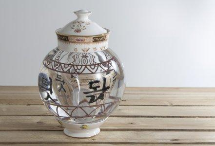 Korean glass no. 1 [picture].
