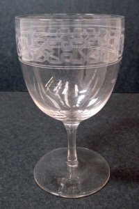 Engraved Wineglass with Band of Repeating Interlacing Geometric Shapes