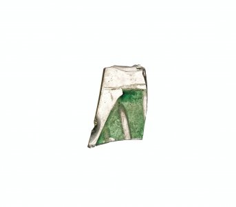 Fragment of Cup (?)