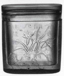 Cosmetic Container with Lid