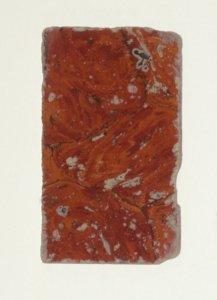 Fragment of Wall Revetment Tile