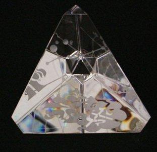 Gemini Paperweight