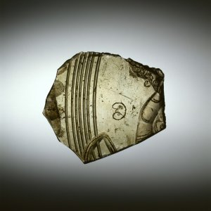 Fragment with Figure