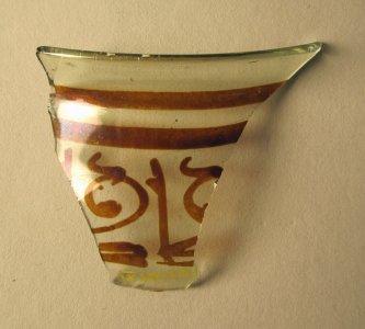 Fragment of Jar or Bowl