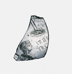 Fragment with Greek Inscription