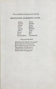 Aristophanous Kōmōdiai ennea = Aristophanis Comoediae novem.