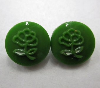 2 Green, White and Yellow Buttons