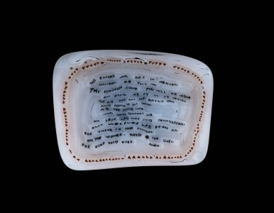 Lord's Prayer Murrina