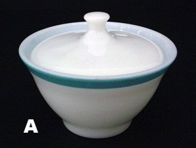 Pyrex Sugar Bowl with Cover