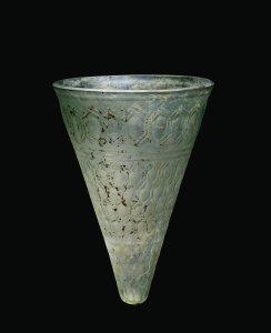 Conical Lamp or Beaker