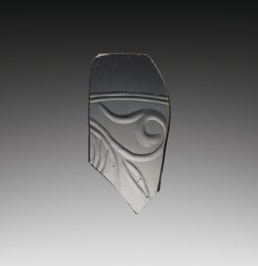 Fragment with Vegetal Ornament