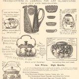 1890: Advertisement for Mt. Washington