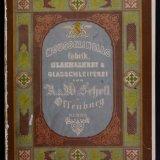 Mousselinglas Fabrik, Glasmalerei & Glasschleiferei, von A. & W. Schell in Offenburg, Baden.