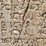 Glass in the Price Edict of Diocletian