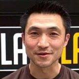Masamichi Udagawa at GlassLab Cooper-Hewitt, 2008