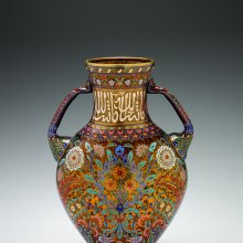 Persian Series, J. & L. Lobmeyer. Austria, Vienna, about 1878. Blown, tooled, applied, enameled and gilded. H: 44.8 cm, W: 32.1 cm, D: 21.7 cm. Collection of the Corning Museum of Glass (2009.3.10)