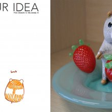 You Design It; We Make It Hamster